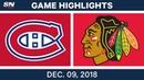 Монреаль - Чикаго, 10.12.2018. Обзор