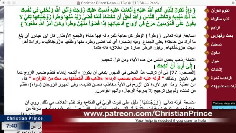 Christian Prince _Muslim(Muneer) finally sees the light that islam is not the word of God! - YouTube (720p)