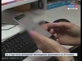 В Чебоксарах телефонные мошенники обманули курьера службы доставки еды