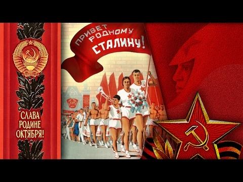Сталинский СССР - Цветущая юность (18 июля 1939 года)