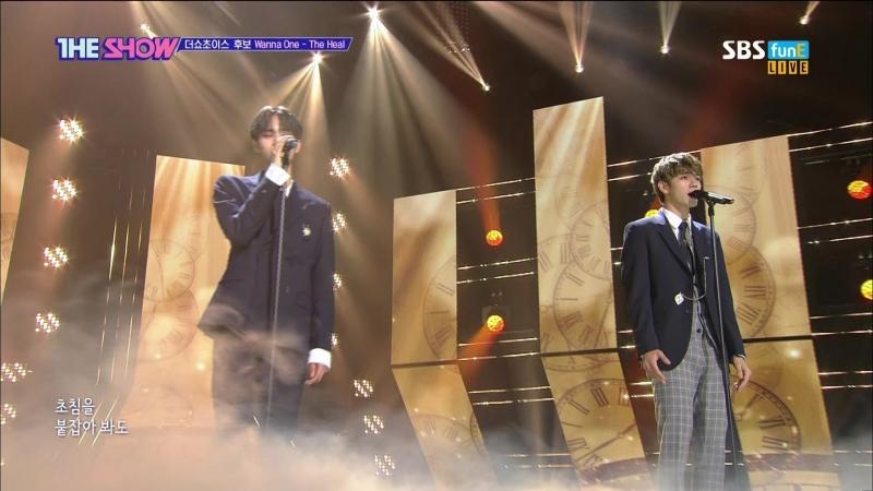 [Comeback Stage] 180612 Wanna One The Heal (워너원 더힐) - Sandglass (모래시계)