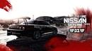 Брошенная Машина Март 19.03.19 [NFS Payback] NISSAN GT-R V-spec 1993