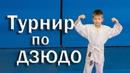 Турнир по борьбе. Украина. Одесса. Новая волна 2018