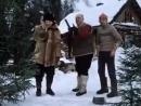 Комедия Самогонщики Россия Фильм.mp4