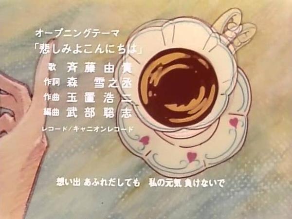 Maison Ikkoku - Opening 1
