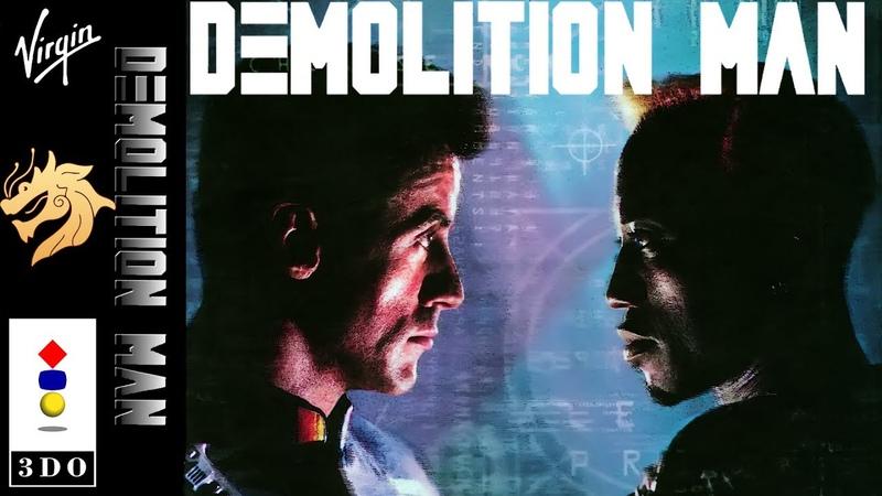 Demolition Man / Разрушитель | Panasonic 3DO 32-bit | Прохождение секретная концовка