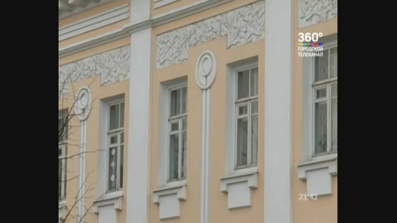 В список выявленных объектов культурного наследия включили два флигеля усадьбы Вахрамеева