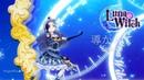 AMV アイカツフレンズ! 導かれて Aikatsu Friends Guided Full Version