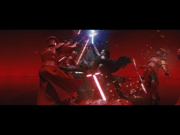 Звездные войны - Кайло и Рей против преторианской гвардии / Star wars Rey Kylo VS Guards Snoke