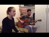 Бумбокс - Вахтерам ( cover by Anna Krishtal )