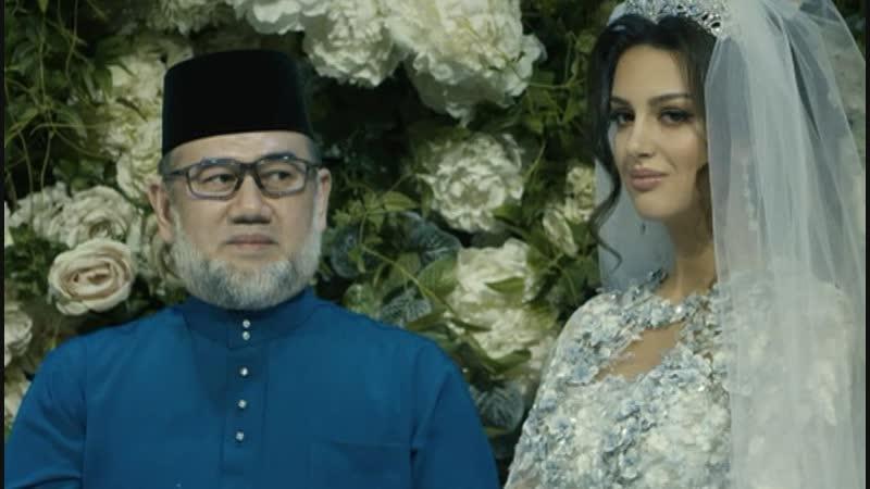Свадьба короля Малайзии Мухаммада V и Оксаны Воеводиной 22 ноября 2018 г