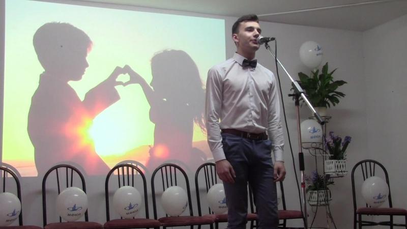 Иван Мухтасипов - Вот она не красива Ю. Каминский