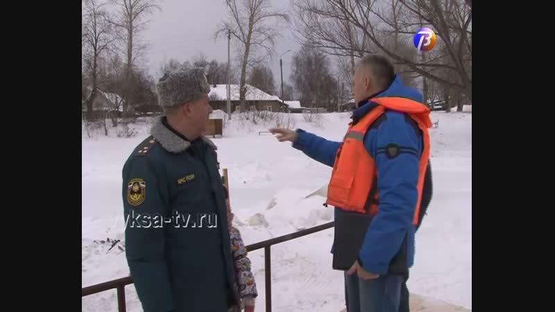 Выкса-МЕДИА: кто обеспечивает безопасность на льду?