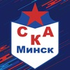 Гандбольный клуб СКА-Минск |Официальная страница