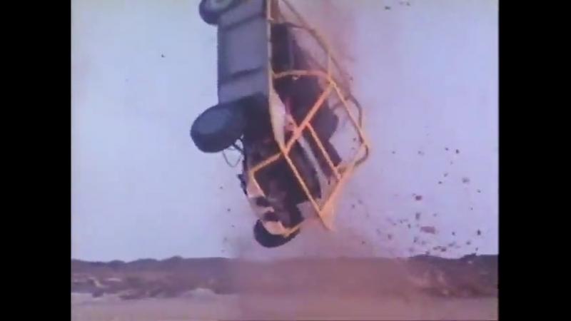 Уничтожители 3000 года 1983 MVO VHS