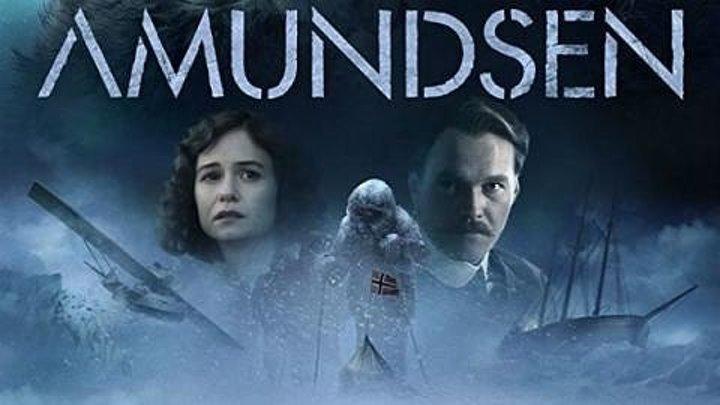 Амундсен Amundsen (2019) - приключения, биография, драма, история