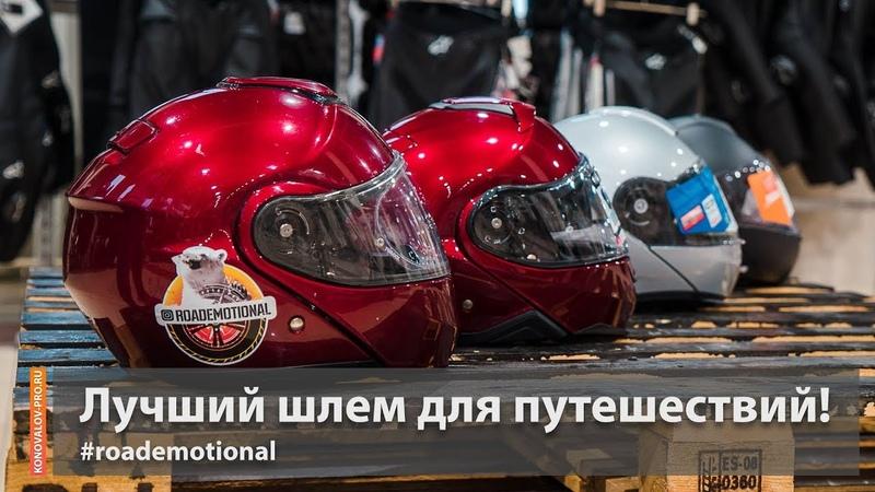 Выбор шлема - лонг тест от Ксю
