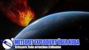 Meteorit explodiert über Kuba 01 02 2019 Teile erreichen Erdboden