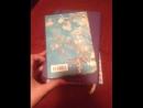 Мои личные дневники