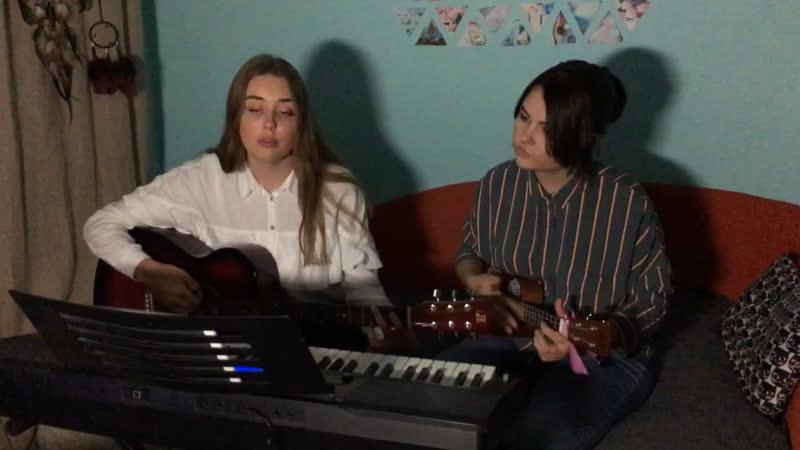 Даша Ушакова Секвойя - Screen (twenty one pilots cover)