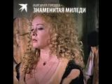 Маргариту Терехову обожали миллионы. Но несколько лет назад любимая актриса совсем пропала из виду
