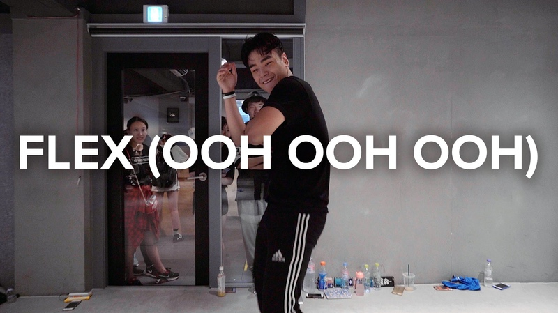 Flex (Ooh, Ooh, Ooh) - Rich Homie Quan(William Singe Cover) J Ho Choreography