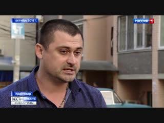 Стены и крыша_ в Краснодаре на застройщика возбудили уголовное дело о крупном мошенничестве