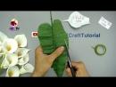 как сделать Калла Лили бумаги букет цветов из креп бумаги