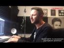 Ольга Бузова - Привыкаю (Brandon Stone cover),поёмвсети,парень безумно красиво перепел Бузову,шикарный талант голос,красиво поёт