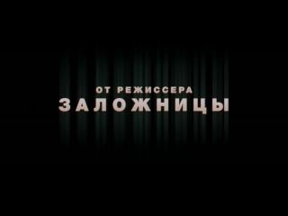 PepperMint_TLR_S_RU-XX_RU-16_51_2K_20180626_DCU_IOP_OV
