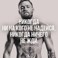 Анкета Серёга Щербатов