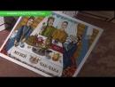 Выпуск новостей 03.07: Главная сладость Татарстана