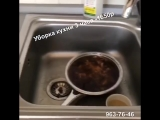 Уборку кухни за 3 часа