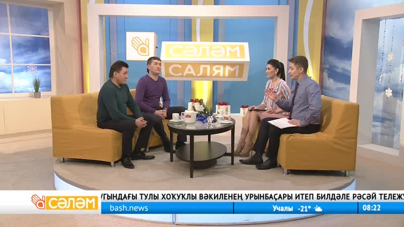 студия ҡунаҡтары Рөстәм Шаһыбалов, Марсель Ҡотоев