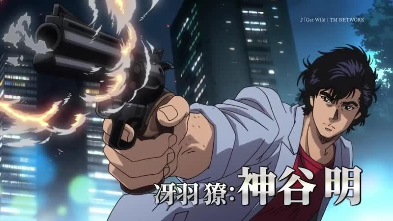 Трейлер City Hunter Shinjuku Private Eyes