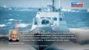Украина ЗОВЕТ НАТО и ОБСЕ для решения проблемы Керченского пролива