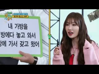 My english puberty 100 hours 190221 episode 10