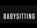 16 комедия Superнянь Babysitting 2014 Full HD 60 fps