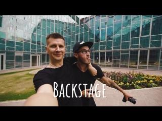 Backstage || Степан и Мария