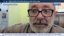 Новости на Россия 24 • Русфонд объявил собранные для Жанны Фриске деньги в розыск