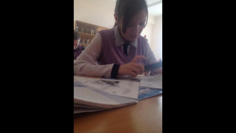 Школа даунов