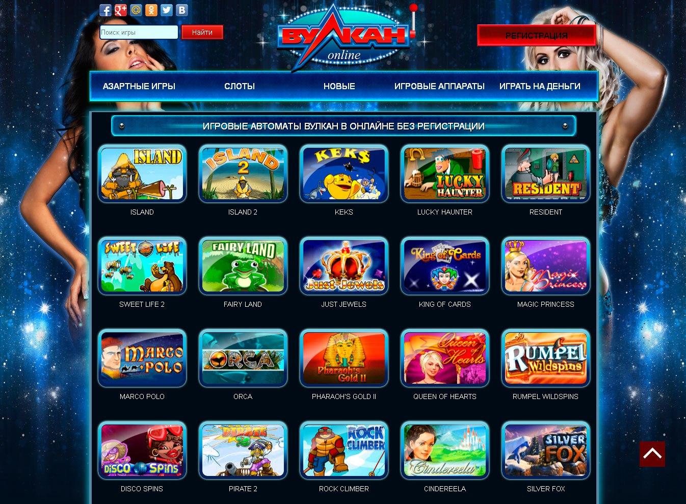 Онлайн-казино-слоты