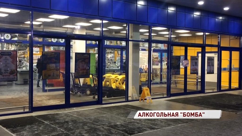 Бросил сумку и сбежал: подробности эвакуации посетителей из ТЦ Лента на проспекте Фрунзе