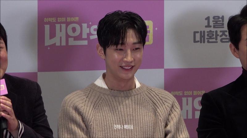 (181226) 진영(Jinyoung)_영화 내안의그놈 언론시사회 기자간담회