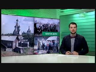 Репортаж телеканала