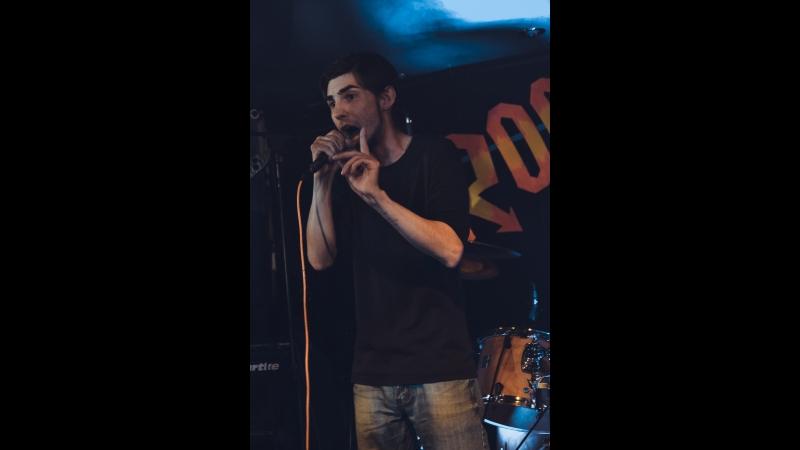Skydancer - Вечная ночь (Rock-Attack 2018)