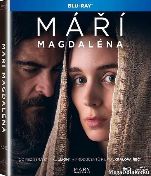 Мария Магдалина / Mary Magdalene (2018/BDRip/HDRip)