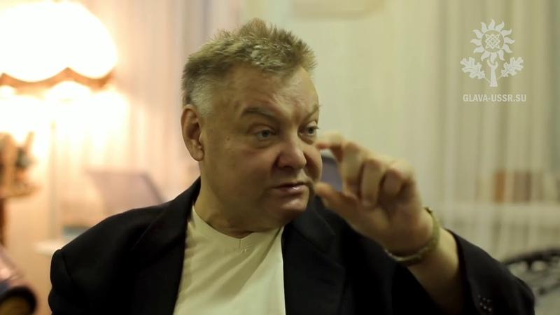 4. Владимир Авдеев о евгенике, биополитике и подлинных причинах развала СССР.