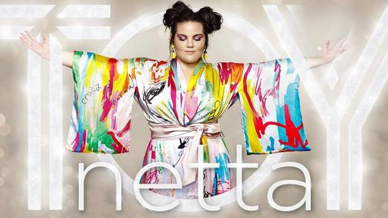 TOY – Netta