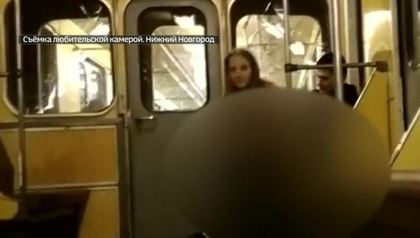Секс в метро обошелся нижегородцам в 50 тысяч. В Нижнем Новгороде суд решил вопрос с наказанием для парня и девушки, которые в День святого Валентина занимались сексом в вагоне метро на глазах у